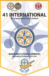 Makarios_banner