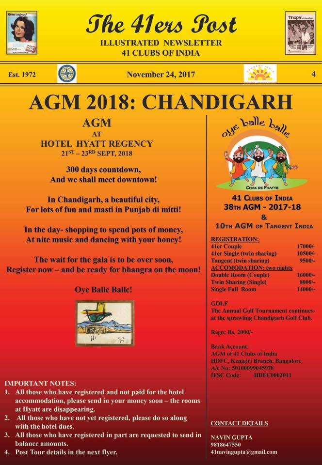 agm2018india